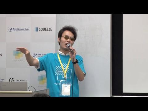 Image from 07-101_PyCon JP における子ども向けワークショップの活動事例と実施の意義(Daisuke Saito)