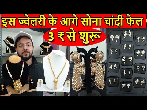 ज्वेलरी का गोदाम | Exp : Mangalsutra, Pendants, Earrings, Rings | Imitation Jewellery Manufacturer