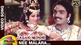 Jagan Mohini Tamil Movie Songs | Nee Malara Video Song | Jayamalini | Narasimha Raju