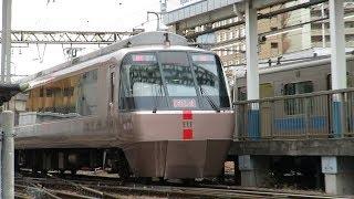 小田急江ノ島線・特急ロマンスカー藤沢駅発車(Odakyu Enoshima Line)