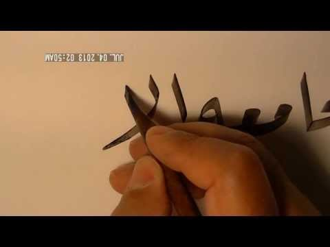 How to hold calligraphy pen (Bamboo stick)