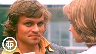 Люся. Художественный телефильм о первой любви (1977)