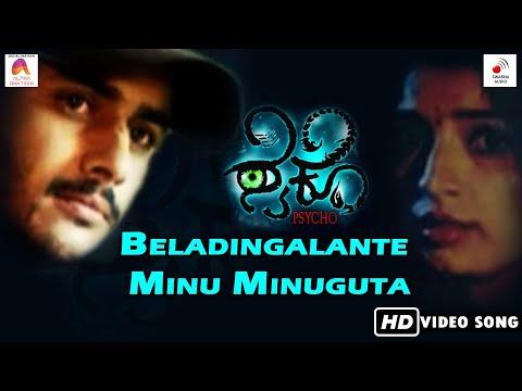 Psycho Kannada Movie - Beladingalante Minu Minuguta | Video Song HD | Dhanush, Ankita,