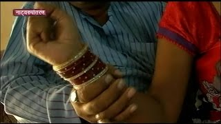 Rape by father in law friend !! Gunaah