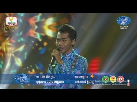 Cambodian Idol Season 3 Live Show Week 2| Chab Sakana - Dib Dib Ouy