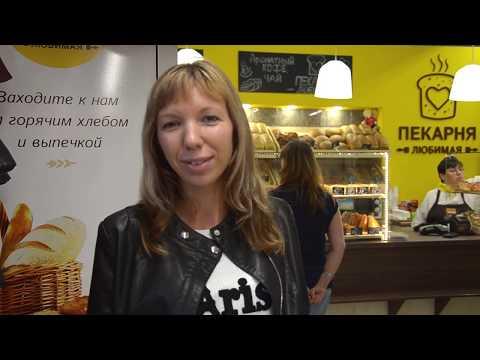 Любимая пекарня  г  Усть Катав