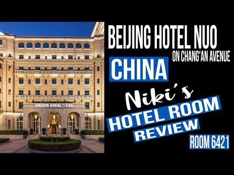 China luxury destination - BEIJING HOTEL NUO 北京