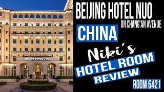 China luxury destination - BEIJING HOTEL NUO 北京