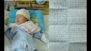 Hà Nội: Bé 10 ngày tuổi b/ị bỏ rơi cùng với lá thư của người mẹ đầy nước mắt