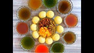 Puri (Dish)