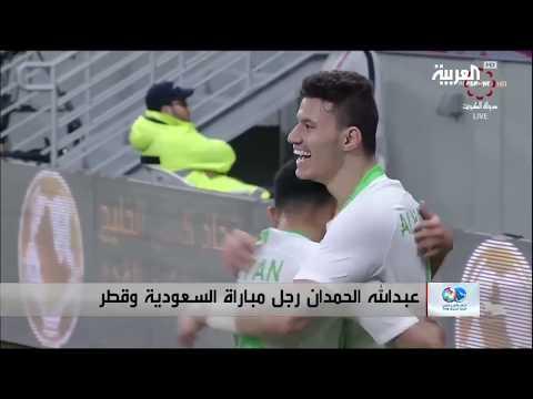 برنامج كأس الخليج العربي: الحلقة التاسعة  - نشر قبل 8 ساعة