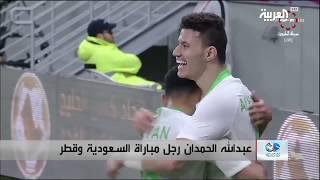 برنامج كأس الخليج العربي: الحلقة التاسعة