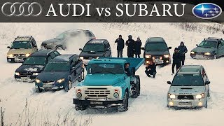 AUDI vs SUBARU in snow