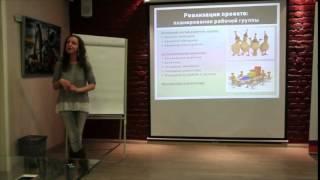 Интенсивный курс ивент менеджмента: планирование и проектная группа