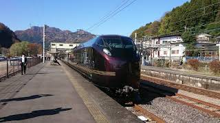 E655系ハイグレード車両「なごみ」横川駅発車 ミュージックホーンあり