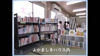 2016年11月9日 第18回図書館総合展 金剛ブースミニフォーラム 「平成28...