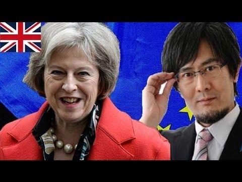 【三橋貴明】日本が知らないイギリスのEU離脱の理由を解説!