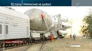 Казахстан намерен стать космической державой