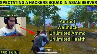 ENDING OF PUBG MOBILE TREND??😭😭Must comment (HIGHLIGHT #9)