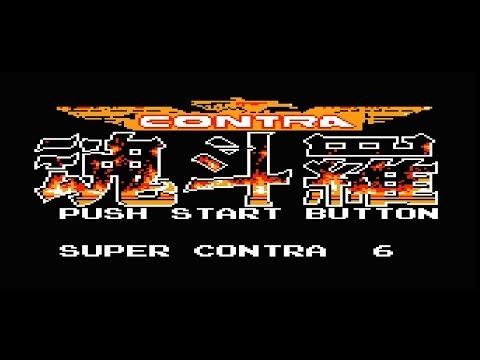 Contra 6 (Hack Version) NES - Gameplay