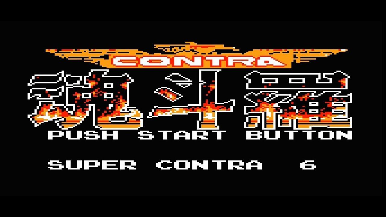 Contra 6 (Hack Version) NES – Gameplay