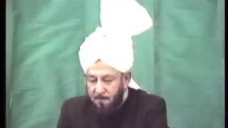 Allegations Against the Promised Messiah (as) - Part 9 (Urdu)
