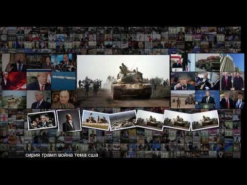 Путин приказал нобелевский лауреат обвинил Трампа в предательстве
