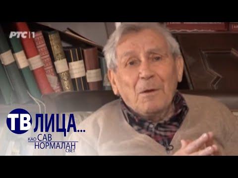 TV Lica: Vladeta Jerotić