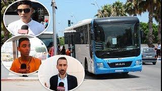 هذه هي حافلات الناظور الجديدة