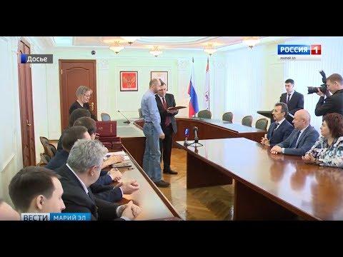 Объявлен приём документов на соискание Госпремий Республики Марий Эл