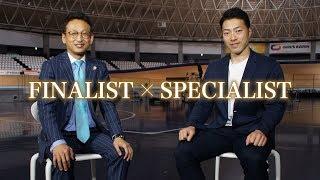 FINALIST × SPECIALIST #01 [新田祐大 × 山口幸二] 二宮歩美 動画 12