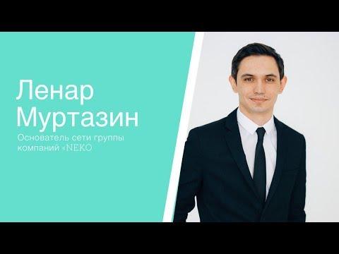 """Победитель 13 потока тренинг-игры """"10 Историй""""  Ленар Муртазин"""