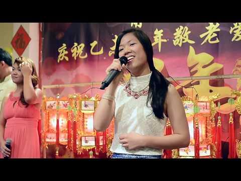 Karaoke Chinese New Year 2014