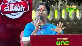 Kerala Summit 06/10/15 Naranayattu
