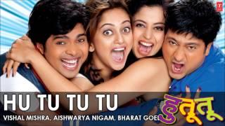 Hu Tu Tu Tu Title Song (Marathi Film 2014) - Vishal Mishra, Aishwarya Nigam, Bharat Goel