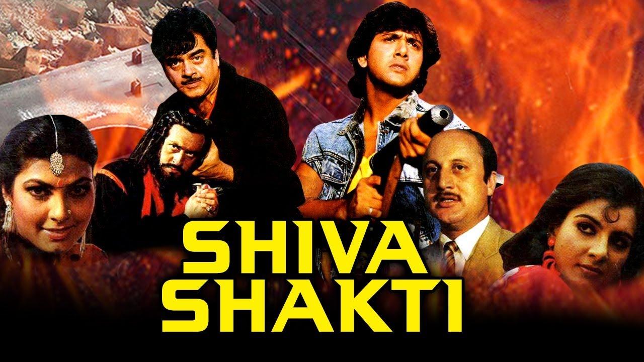 "बॉलीवुड की सुपरहिट एक्शन मूवी ""शिवा शक्ति"" (Shiva Shakti)   1988    गोविन्दा, शत्रुघन सिन्हा - YouTube"