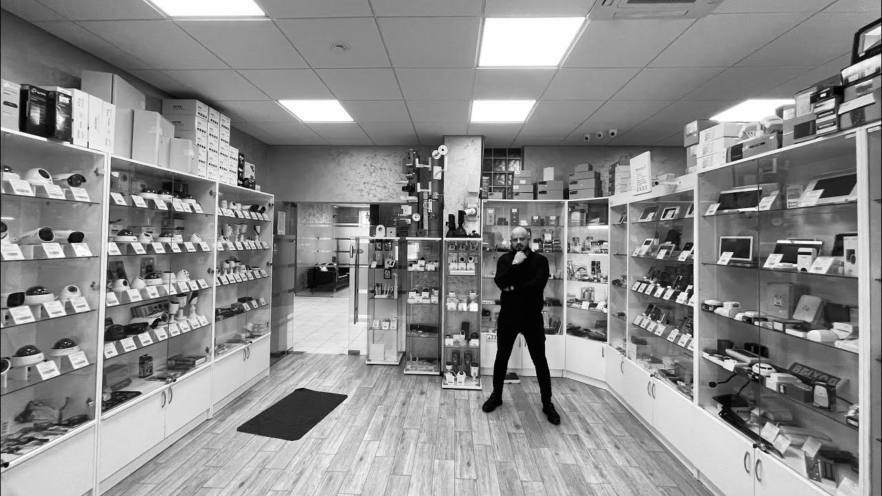 Обзорная экскурсия по магазину систем безопасности и видеонаблюдения Контроль-СБ.