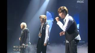 TVXQ - I'll be there, 동방신기 - 아윌 비 데어, Music Core 20061014