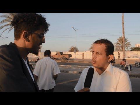 #الشارع_العدني - لو خيروك عدن او الخروج وضمان مستقبلك ؟! الشعب كله يشتي يخرج