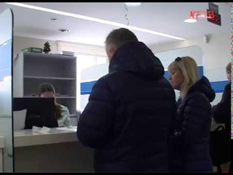 День открытых дверей в Налоговой службе Красногорска