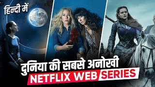 TOP 10: Best Netflix Web Series in Hindi | Amazing Netflix Web Series to Watch Now! 2020