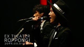 吉田山田10thシングル『キミに会いたいな』トレーラー