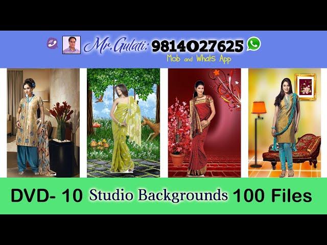 DVD - 10 Studio Backgrounds