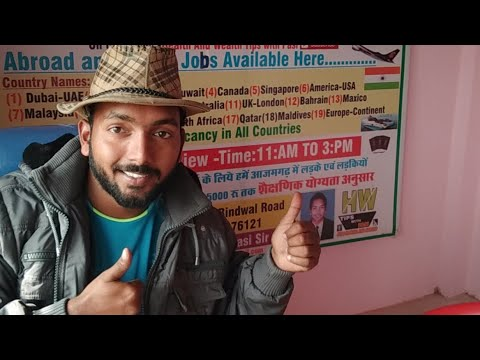 Live CV Selection Interview For Abroad Jobs, Pasi Sir - 02