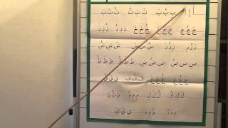 Lesson 3 Arabic from the Beginning