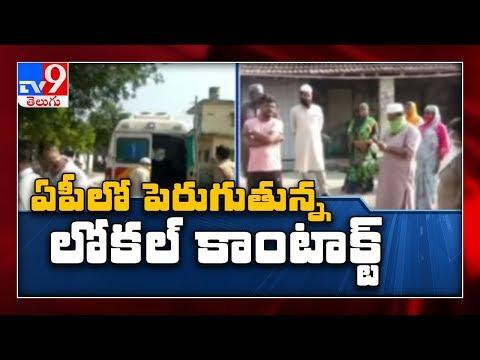 Coronavirus Outbreak : Local contact cases from Delhi links - TV9