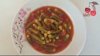 Kolay Bamya Yemeği Tarifi - Bamya Nasıl Temizlenir - Bamya Nasıl Yapılır