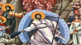 Christos Anesti ~ Christ is Risen ~ Χριστός Ανέστη ~ Petros Gaitanos & Byzantine Choir