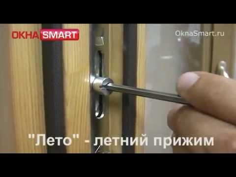 Регулировка прижима створки окна - видео nofollow.ru.