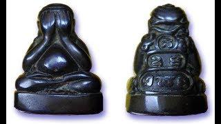 Kata Bucha Pra Pakawambodee Pid Ta Sangkajjai